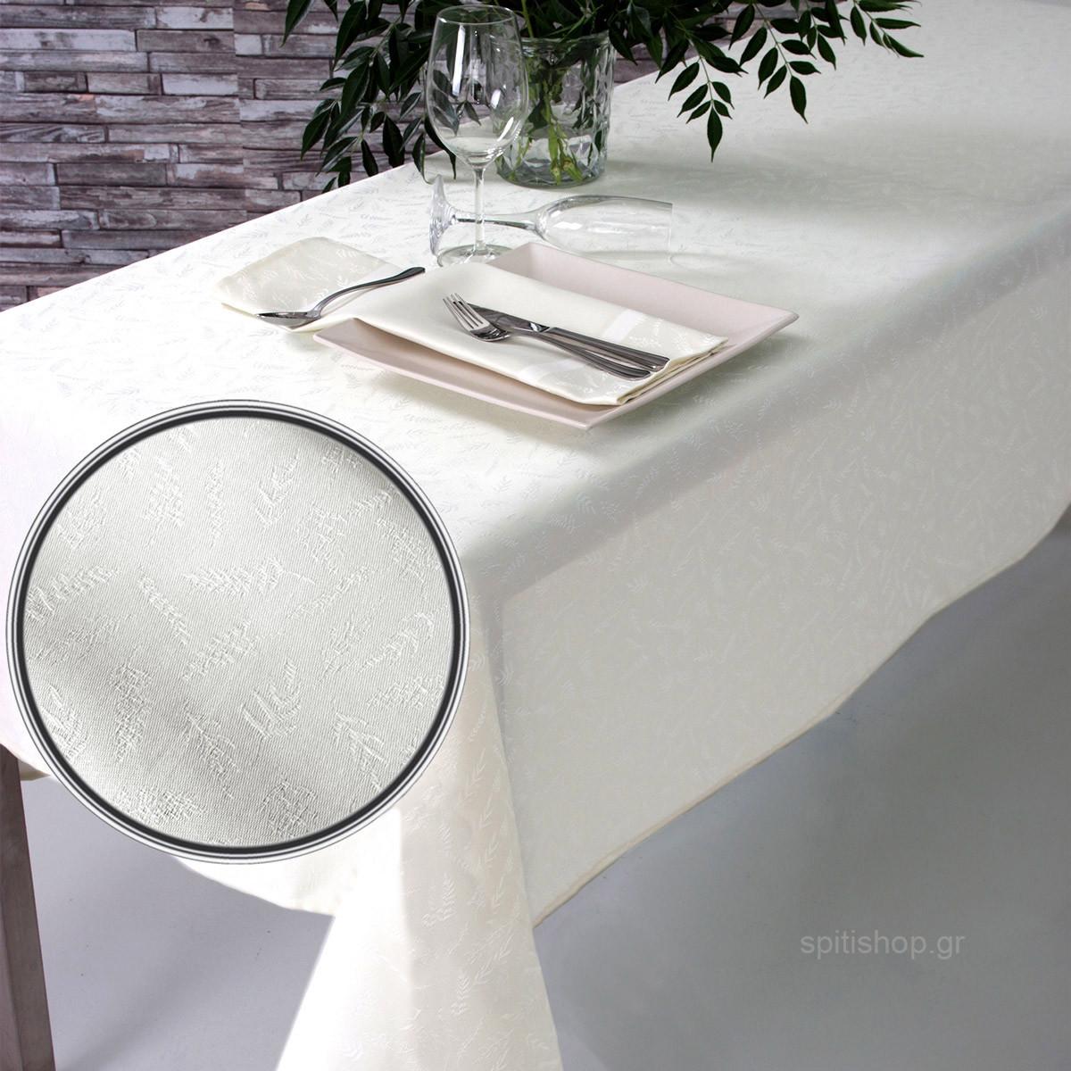 Πετσέτες Φαγητού (Σετ 2τμχ) Sb Home Leaves Cream