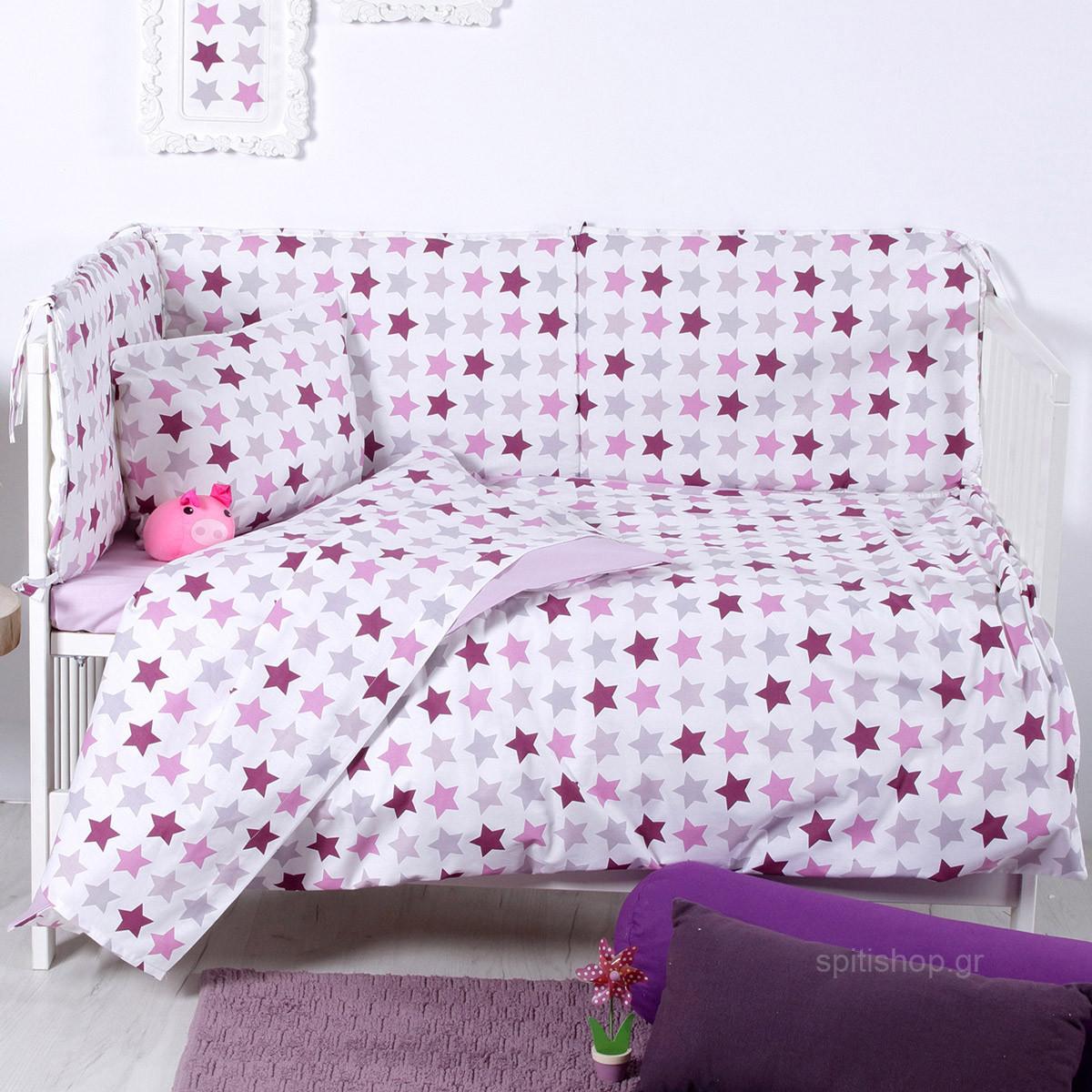 Παπλωματοθήκη Κούνιας (Σετ) Sb Home Baby Stars Lilac