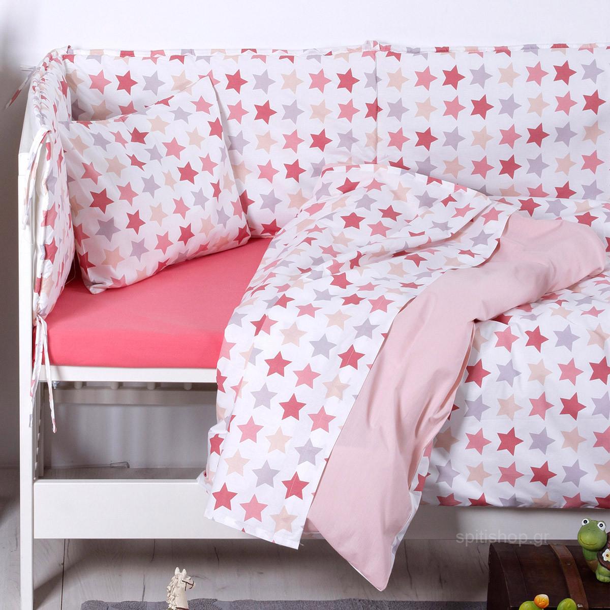 Παπλωματοθήκη Κούνιας (Σετ) Sb Home Baby Stars Pink
