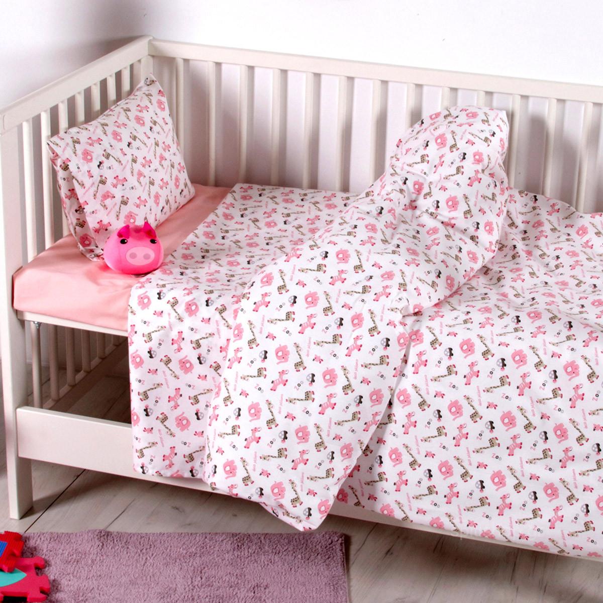 6a8a564049a Σεντόνια Κούνιας (Σετ) Sb Home Baby Melva Pink | Σπιτόκοσμος SRCosmos