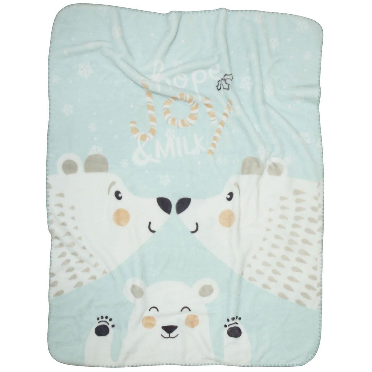 Κουβέρτα Βελουτέ Κούνιας Das Home Blanket Line 6488 home   βρεφικά   κουβέρτες βρεφικές   κουβέρτες βελουτέ