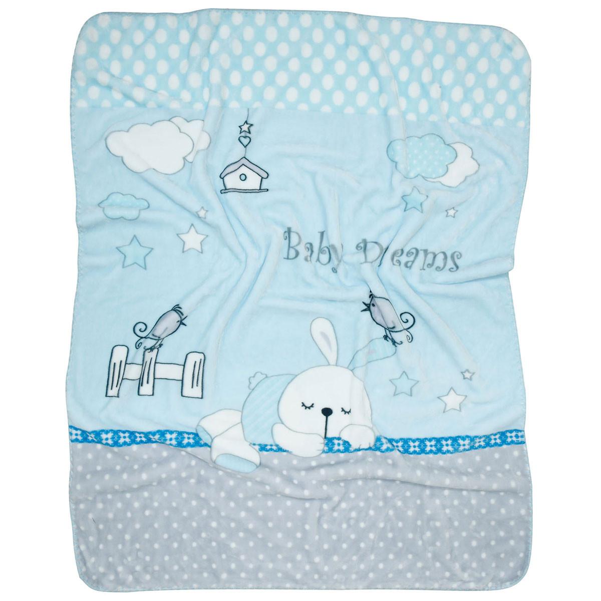 Κουβέρτα Βελουτέ Κούνιας Das Home Blanket Line 6489 home   βρεφικά   κουβέρτες βρεφικές   κουβέρτες βελουτέ