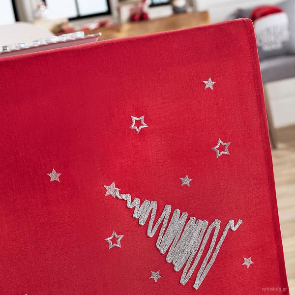Χριστουγεννιάτικο Τραπεζομάντηλο (135x135) Gofis Home 231/02