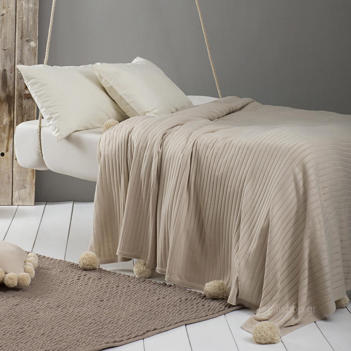 Κουβέρτα Πλεκτή Μονή Nima Layers Snug Beige