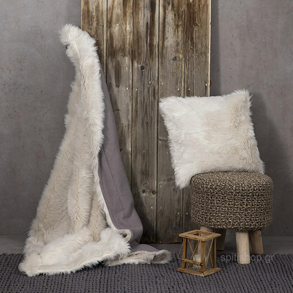Κουβέρτα Καναπέ Nima Throws Velvet Ivory