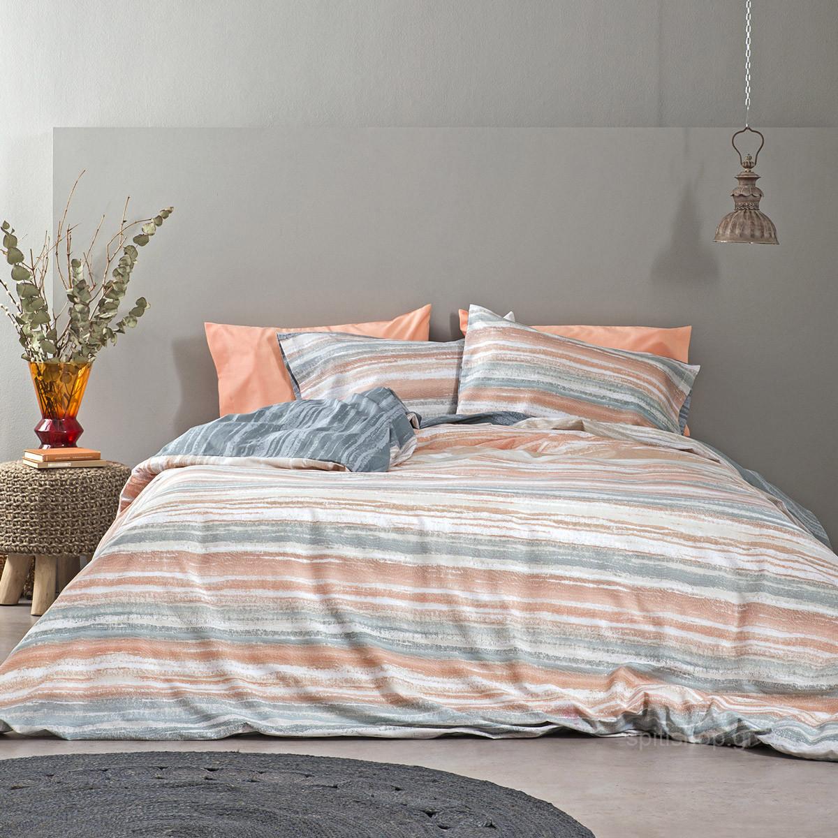 Παπλωματοθήκη Υπέρδιπλη (Σετ) Nima Bed Linen Softwood Salmon