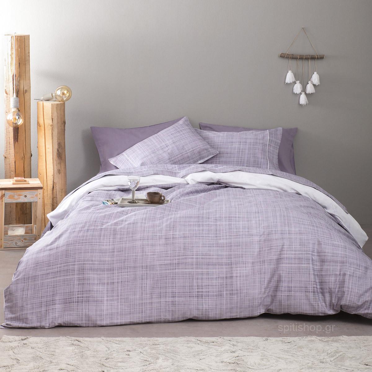 Παπλωματοθήκη Υπέρδιπλη (Σετ) Nima Bed Linen Pure Lilac