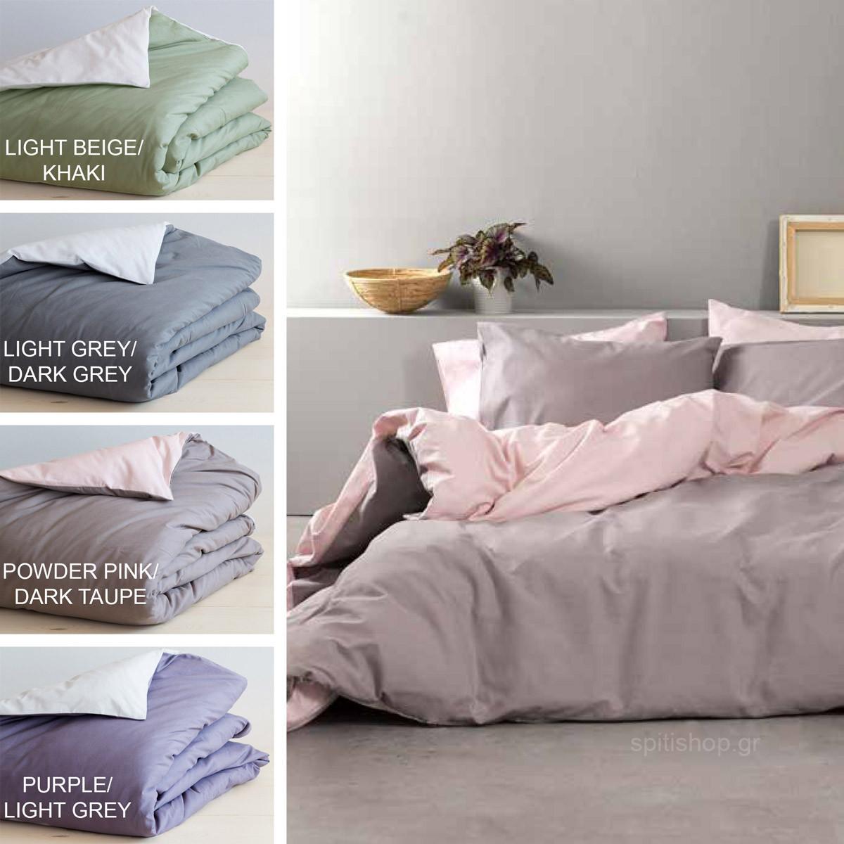 Παπλωματοθήκη Υπέρδιπλη 2 Όψεων Nima Bed Linen Colors AW2019