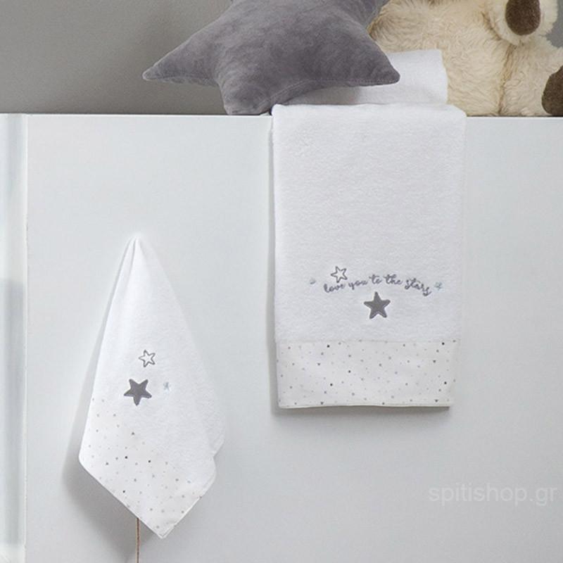 Βρεφικές Πετσέτες (Σετ 2τμχ) Nima Baby Baby Star
