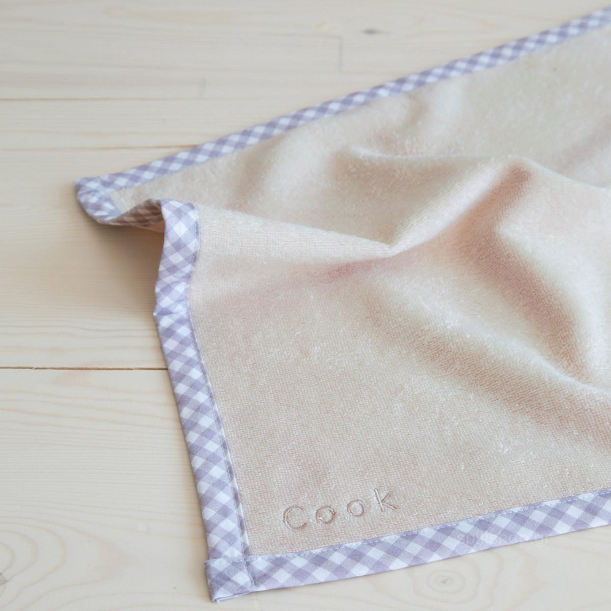 Πετσέτα Κουζίνας Nima Kitchen Towels Cook home   κουζίνα   τραπεζαρία   πετσέτες κουζίνας
