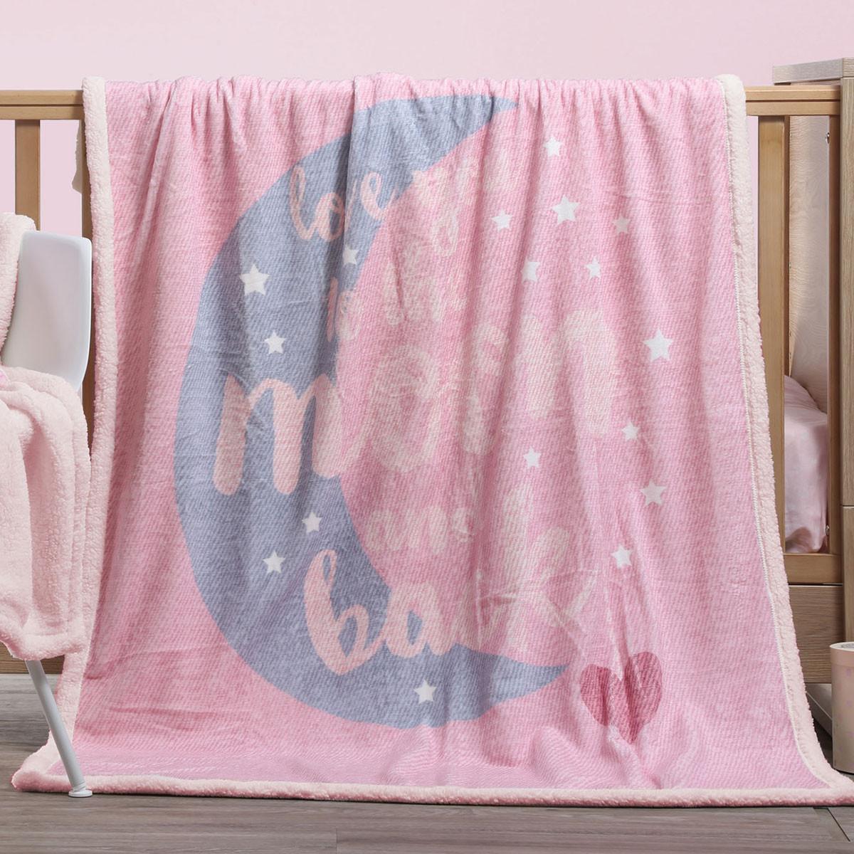 Κουβέρτα Fleece Αγκαλιάς Με Γουνάκι Nef-Nef Moon+Back Pink