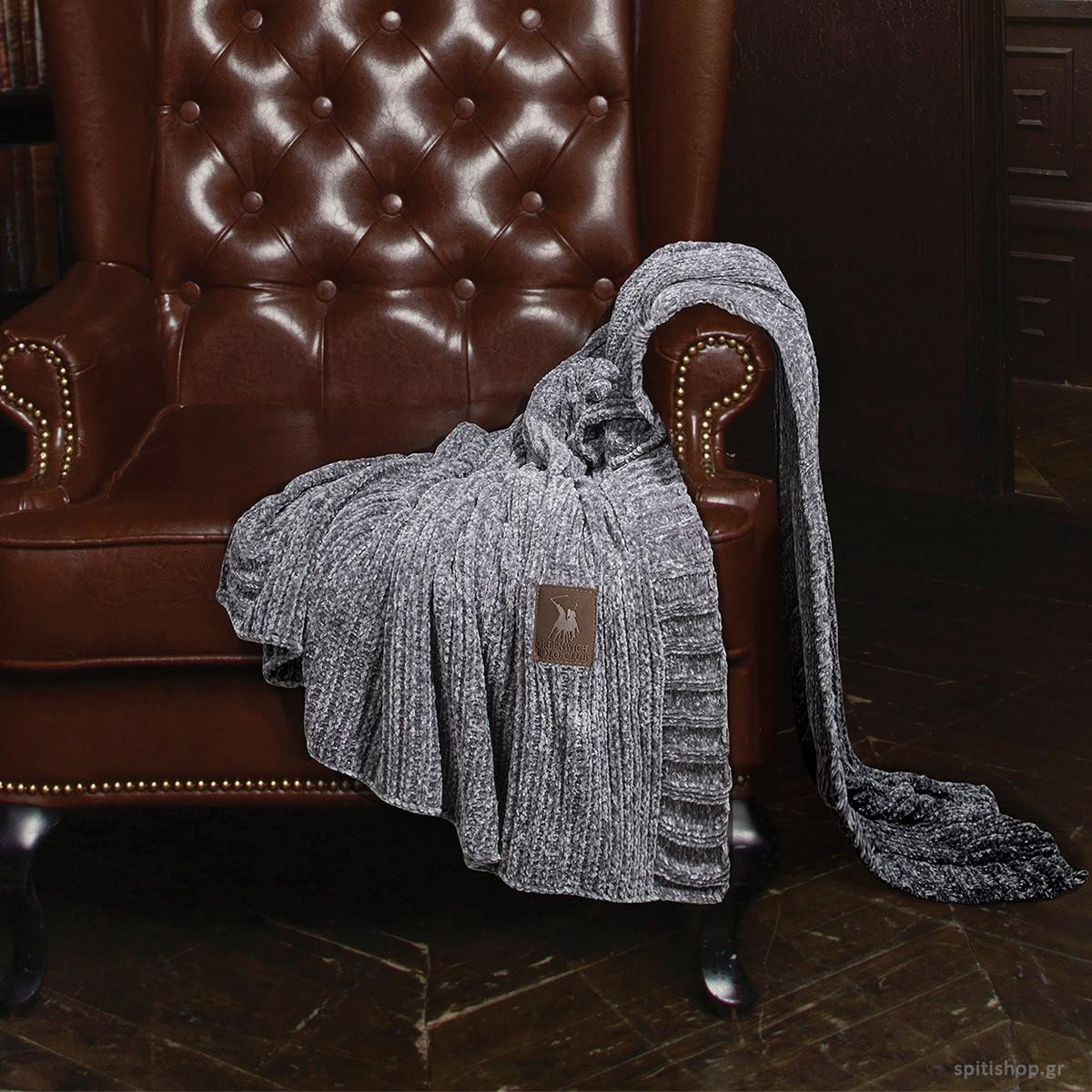 Κουβέρτα Καναπέ Πλεκτή Polo Club Premium Chenille 2421