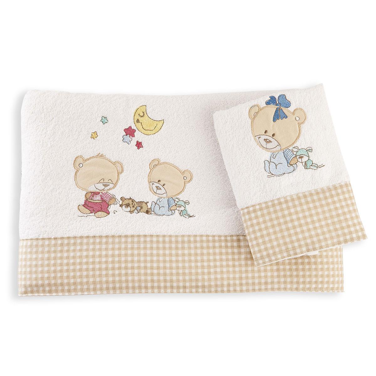 Βρεφικές Πετσέτες (Σετ 2τμχ) Dim Collection Happy Bears 21