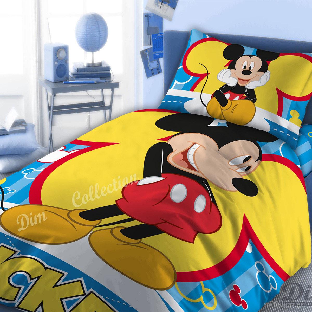Πάπλωμα Μονό Dim Collection Mickey 560