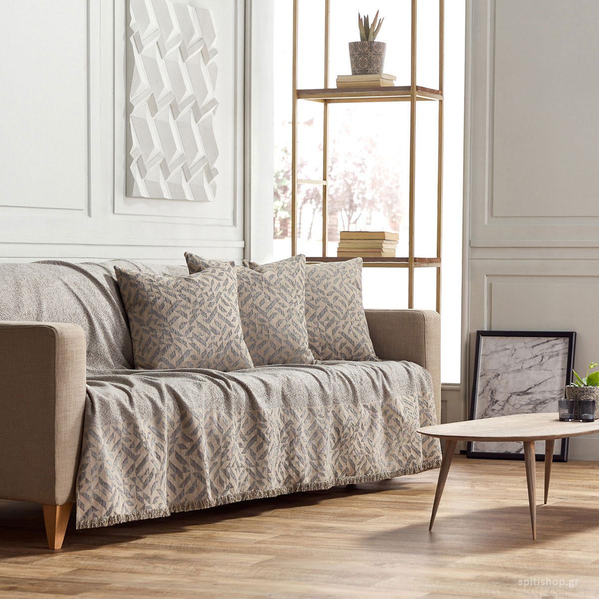 Ριχτάρι Πολυθρόνας (180×180) Gofis Home Plexi Grey 658/15