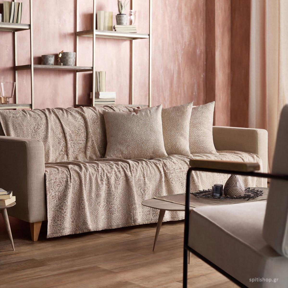Ριχτάρι Διθέσιου (180×250) Gofis Home Rustic Beige|Brown 948/06