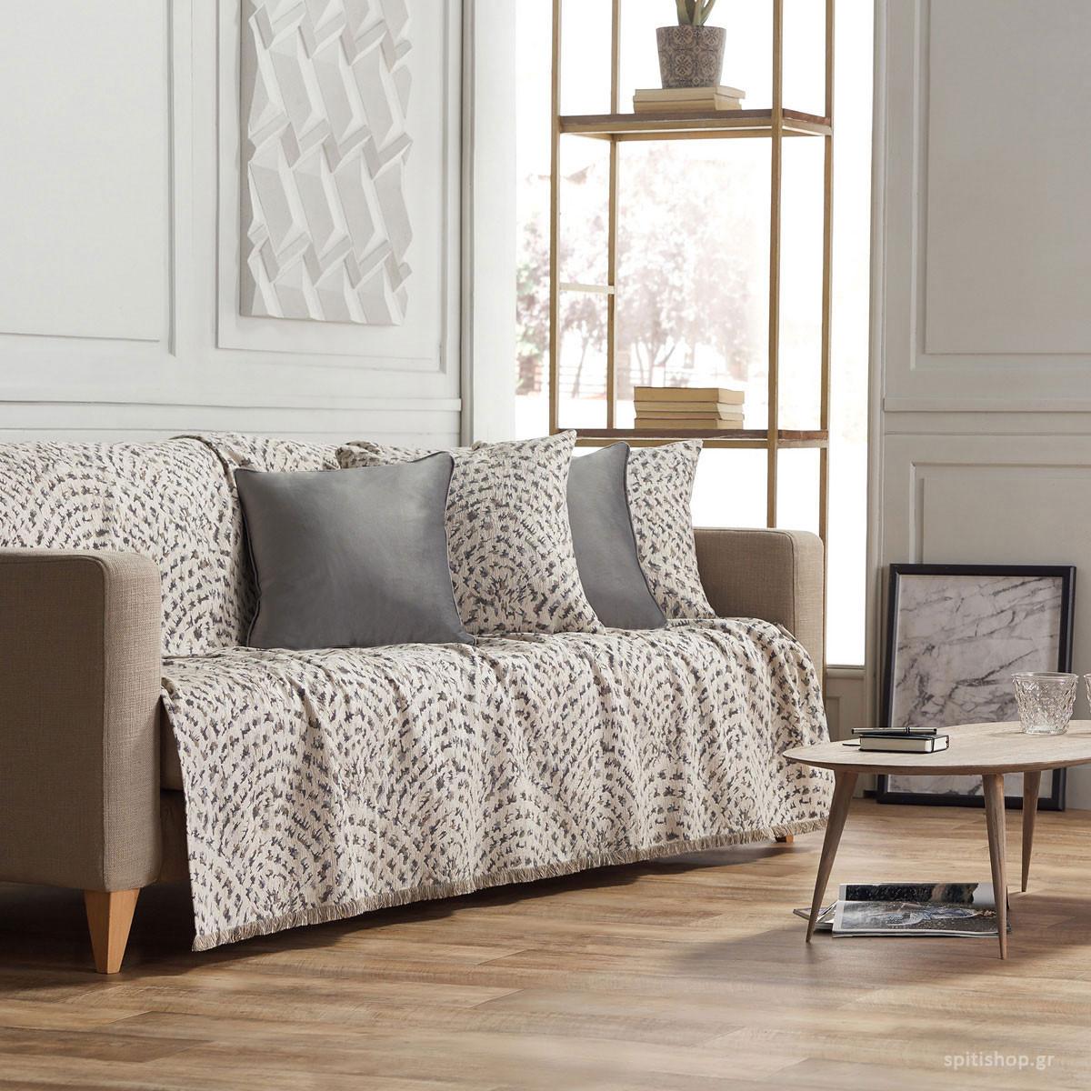 Ριχτάρι Πολυθρόνας (180×180) Gofis Home Ventalia Grey 7223/15