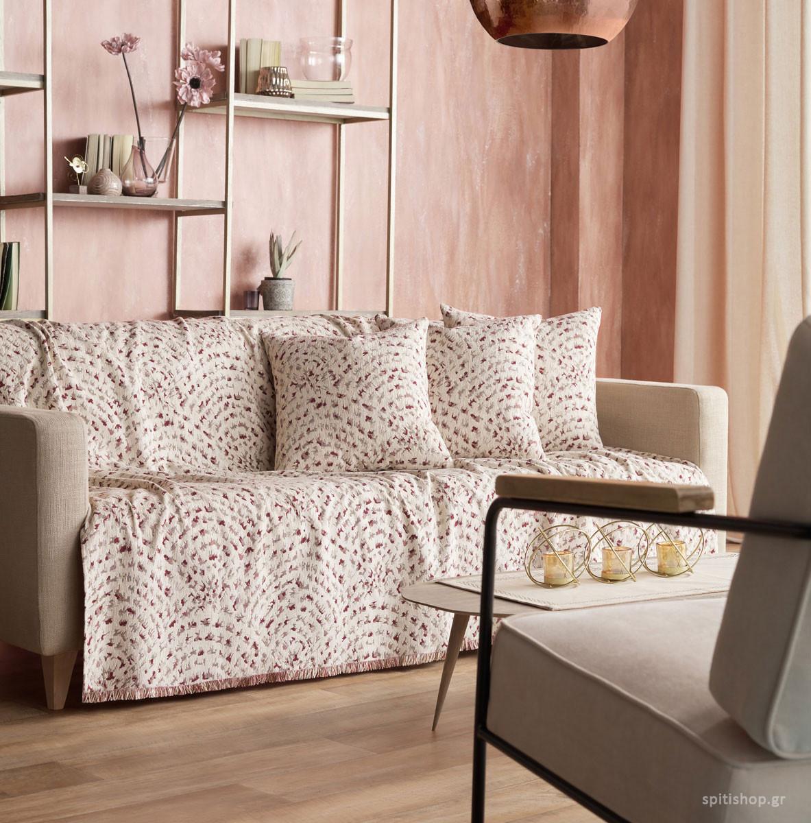 Ριχτάρι Τετραθέσιου (180×350) Gofis Home Ventalia Bordo 7223/02