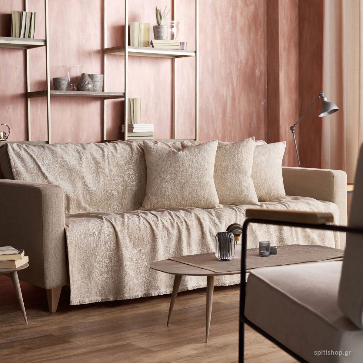 Ριχτάρι Διθέσιου (180x250) Gofis Home Rustic Ecru 948/05