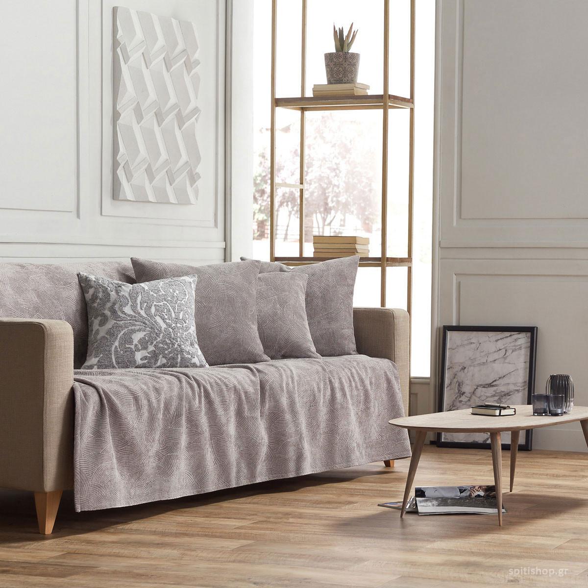 Ριχτάρι Τετραθέσιου (180×350) Gofis Home Nimbus Grey 447/15