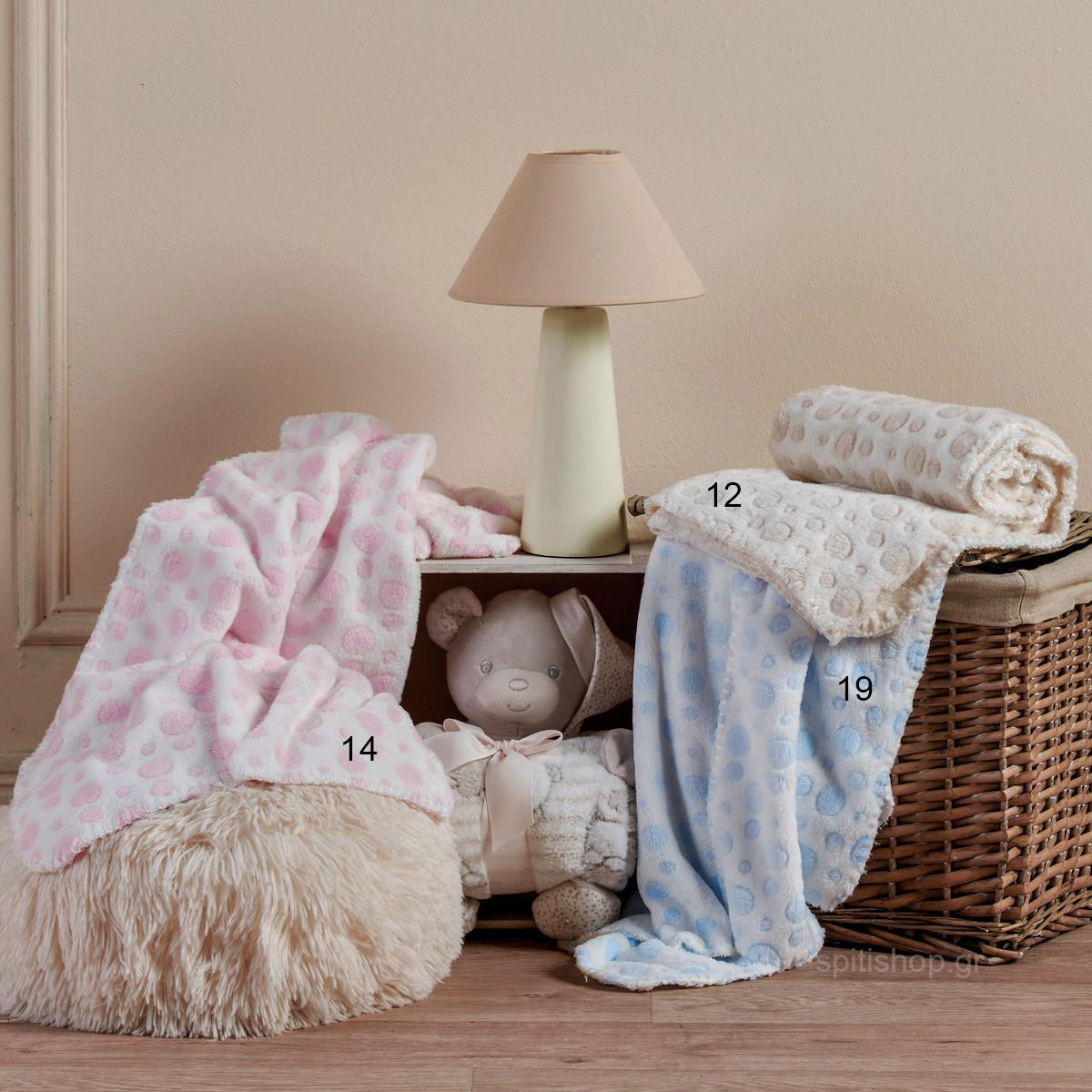 Κουβέρτα Fleece Αγκαλιάς Kentia Baby Tinkerbelle