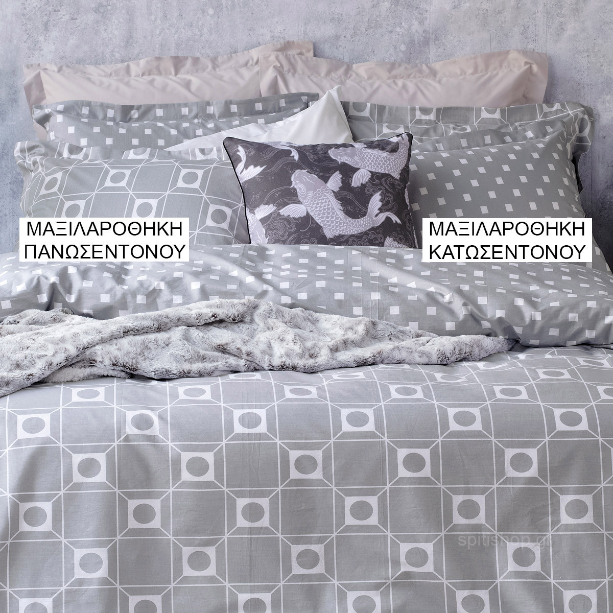 Ζεύγος Μαξιλαροθήκες Oxford Kentia Versus Stark 22 home   κρεβατοκάμαρα   μαξιλάρια   μαξιλαροθήκες