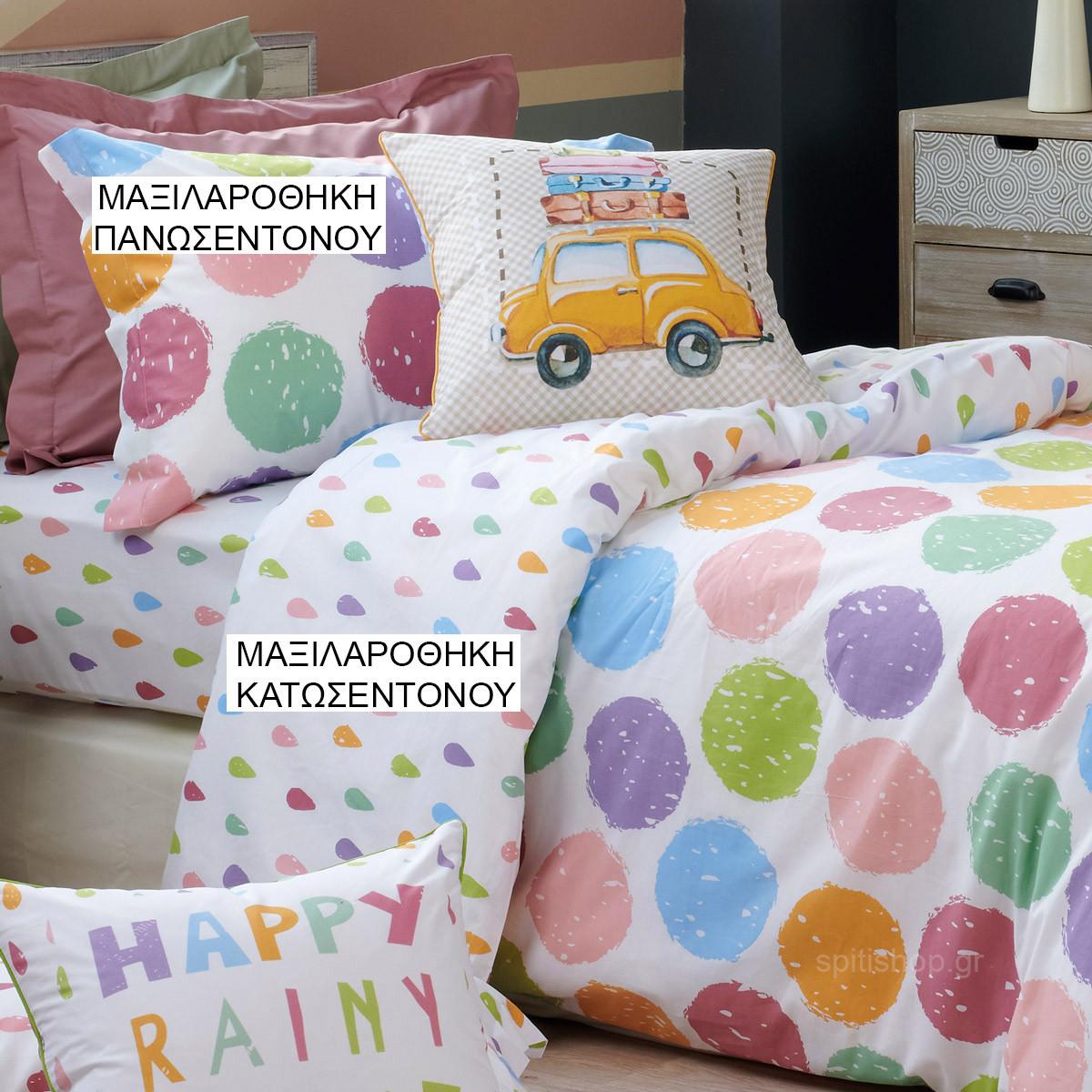Ζεύγος Μαξιλαροθήκες Kentia Kids Rainfall home   παιδικά   μαξιλαροθήκες παιδικές
