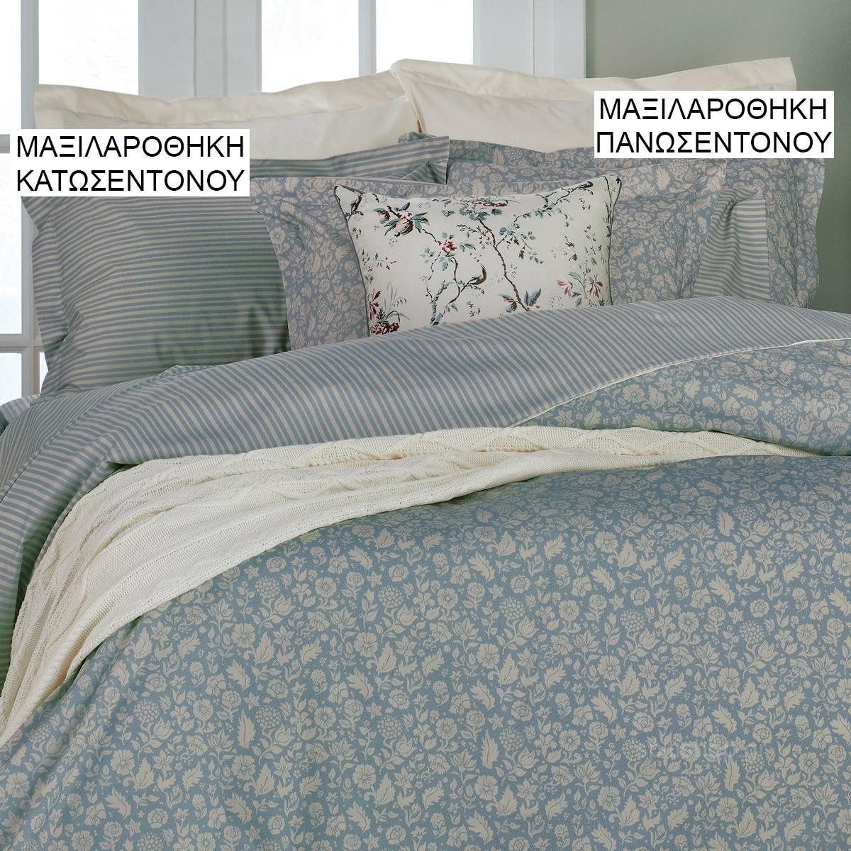 Ζεύγος Μαξιλαροθήκες Oxford Kentia Stylish Nouvelle 07 home   κρεβατοκάμαρα   μαξιλάρια   μαξιλαροθήκες
