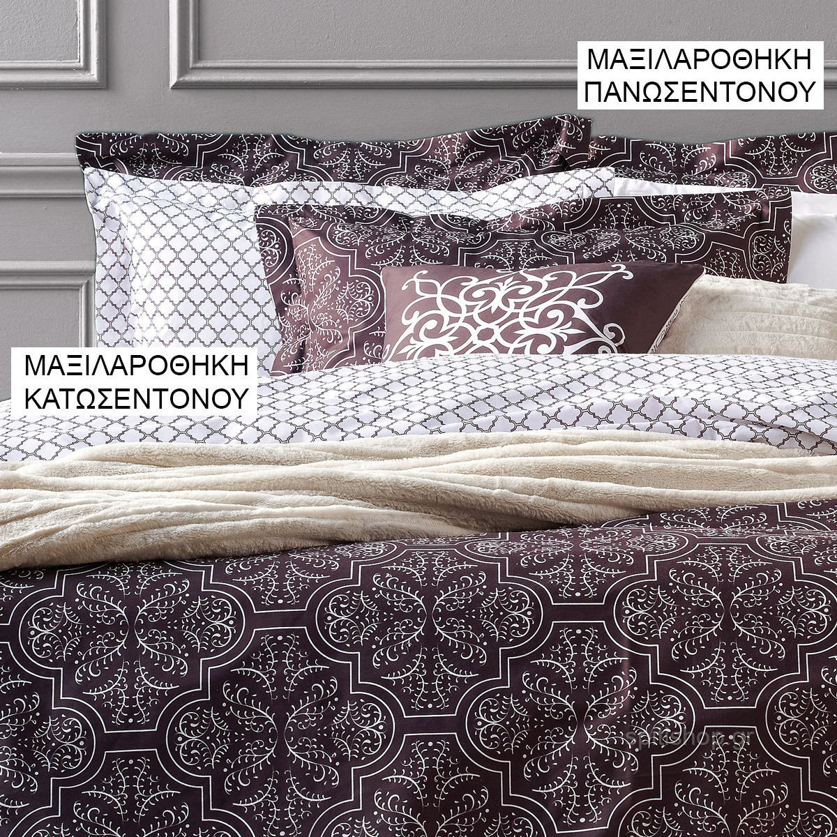 Ζεύγος Μαξιλαροθήκες Oxford Kentia Stylish Ofando 42 home   κρεβατοκάμαρα   μαξιλάρια   μαξιλαροθήκες