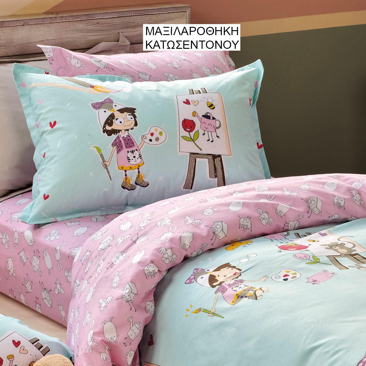 Μαξιλαροθήκη Κατωσέντονου Kentia Kids Pippin home   παιδικά   μαξιλαροθήκες παιδικές