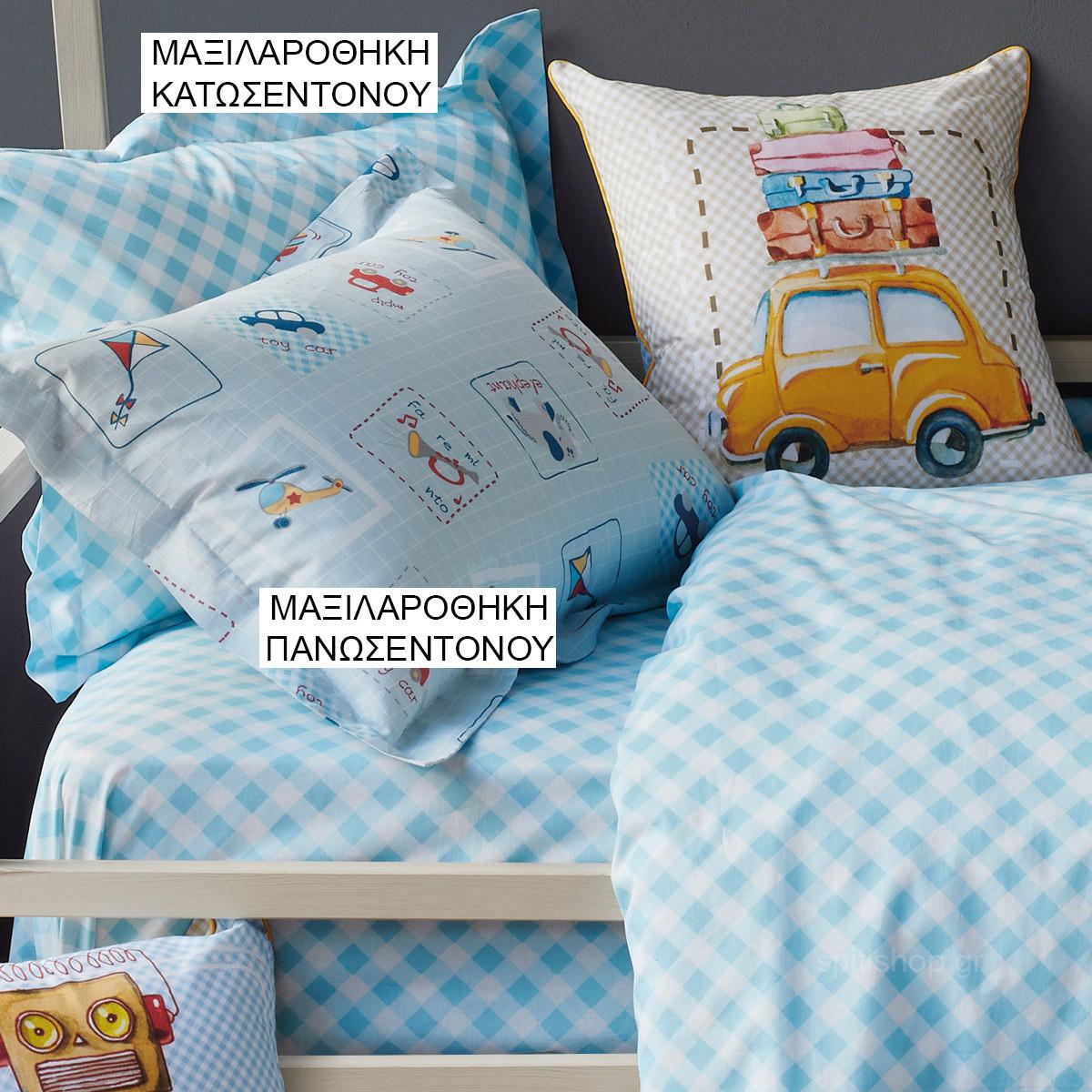 Μαξιλαροθήκη Kentia Kids Twister home   παιδικά   μαξιλαροθήκες παιδικές