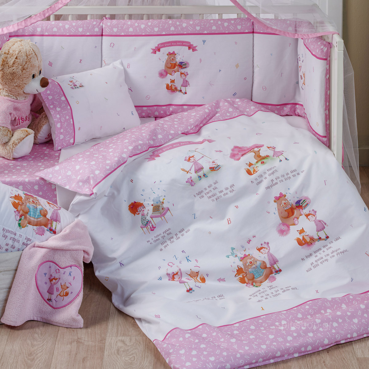 65eef0adf6c Παπλωματοθήκη Κούνιας (Σετ) Kentia Baby Roxane