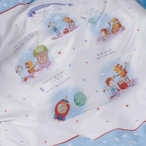 Παπλωματοθήκη Κούνιας (Σετ) Kentia Baby Star Boy