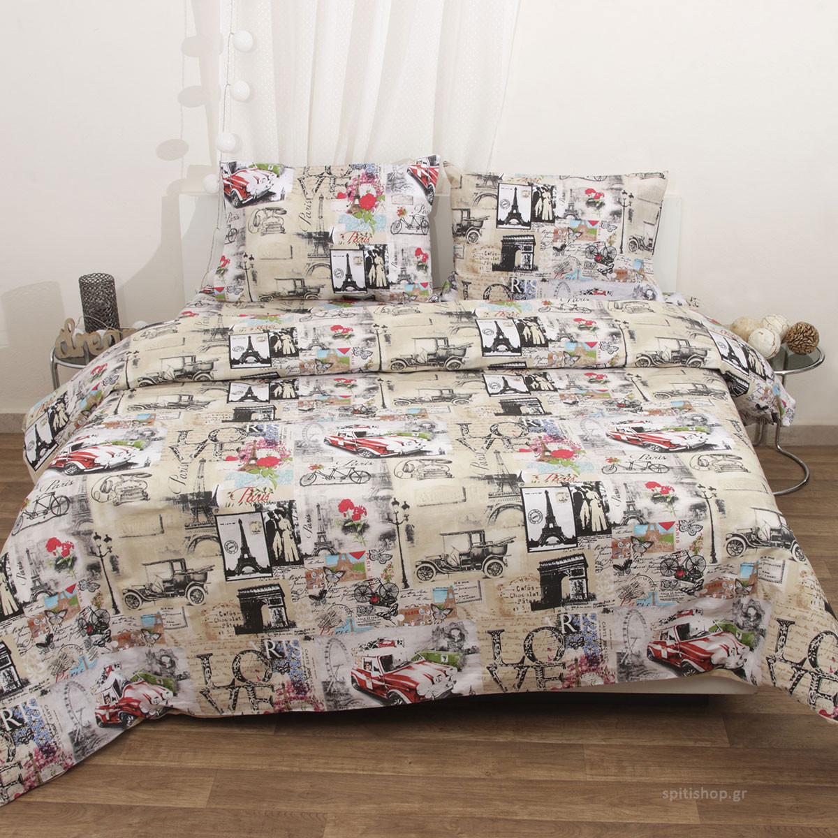 Πάπλωμα Ημίδιπλο (Σετ) Viopros Fresh Τράβελ home   κρεβατοκάμαρα   παπλώματα   παπλώματα ημίδιπλα   διπλά