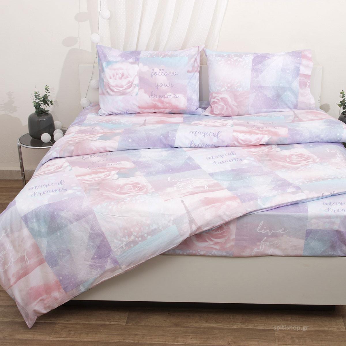 Κουβερλί Ημίδιπλο (Σετ) Viopros Fresh Ντριμ home   κρεβατοκάμαρα   κουβερλί   κουβερλί ημίδιπλα   διπλά