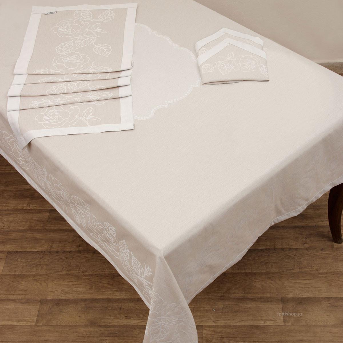 Τραπεζομάντηλο (165×320) Anna Riska 2410 Linen