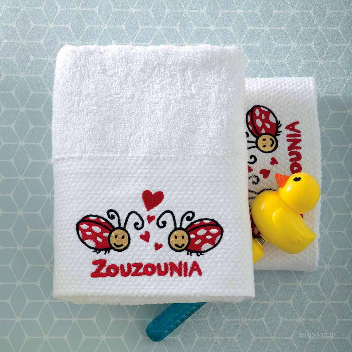 Βρεφικές Πετσέτες Προσώπου (Σετ 2τμχ) Zouzounia Πασχαλίτσα 359
