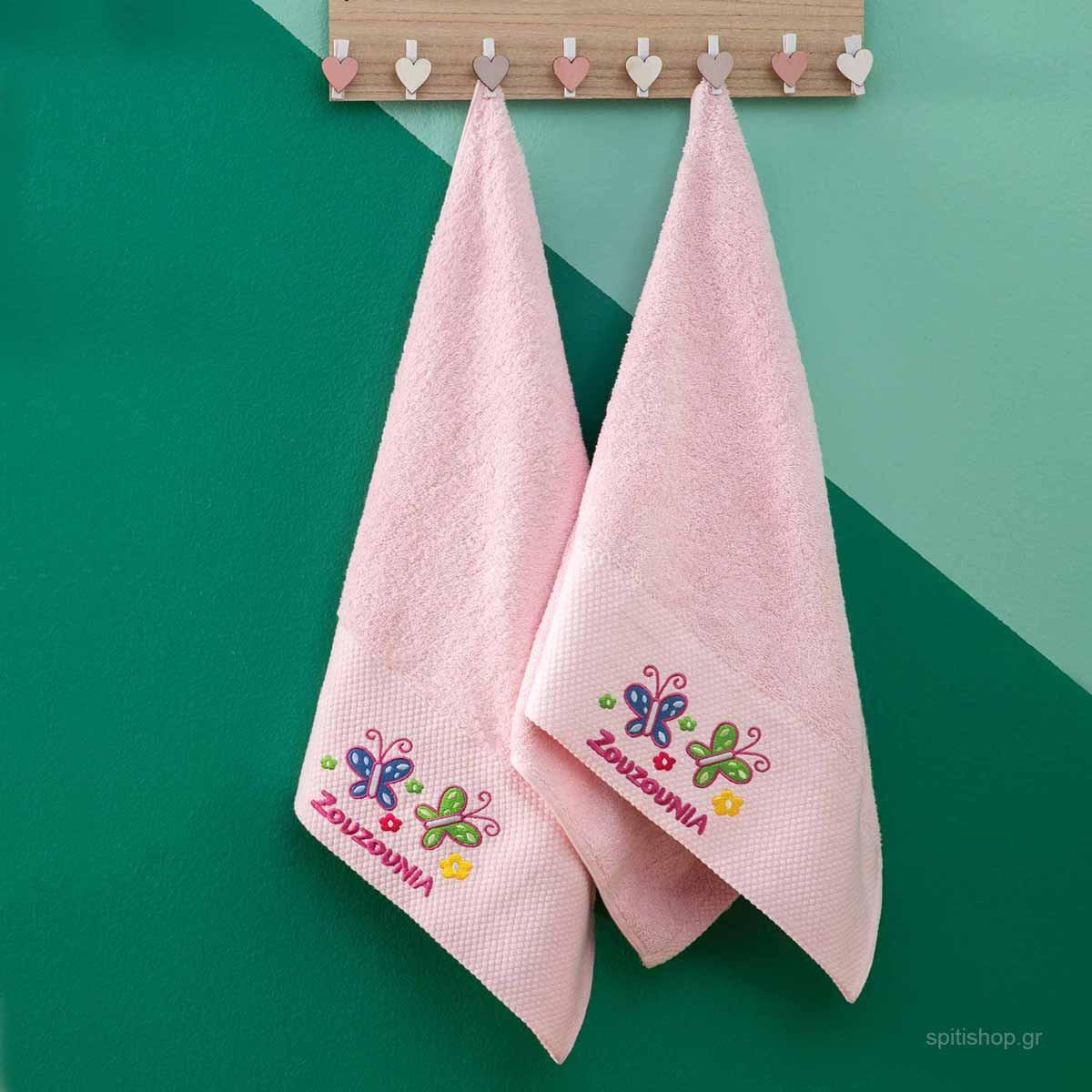 Βρεφικές Πετσέτες Προσώπου (Σετ 2τμχ) Zouzounia Πεταλούδα 365