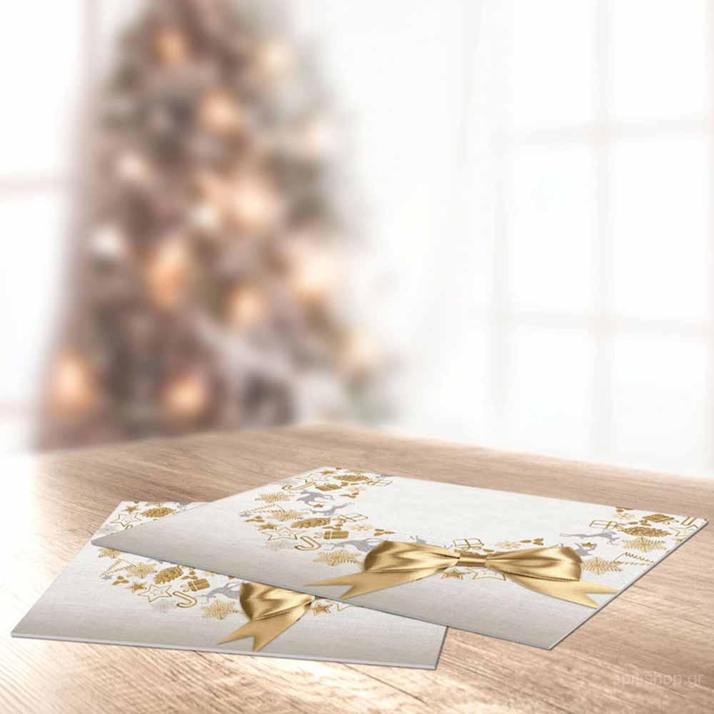 Χριστουγεννιάτικο Σουπλά Saint Clair 3030
