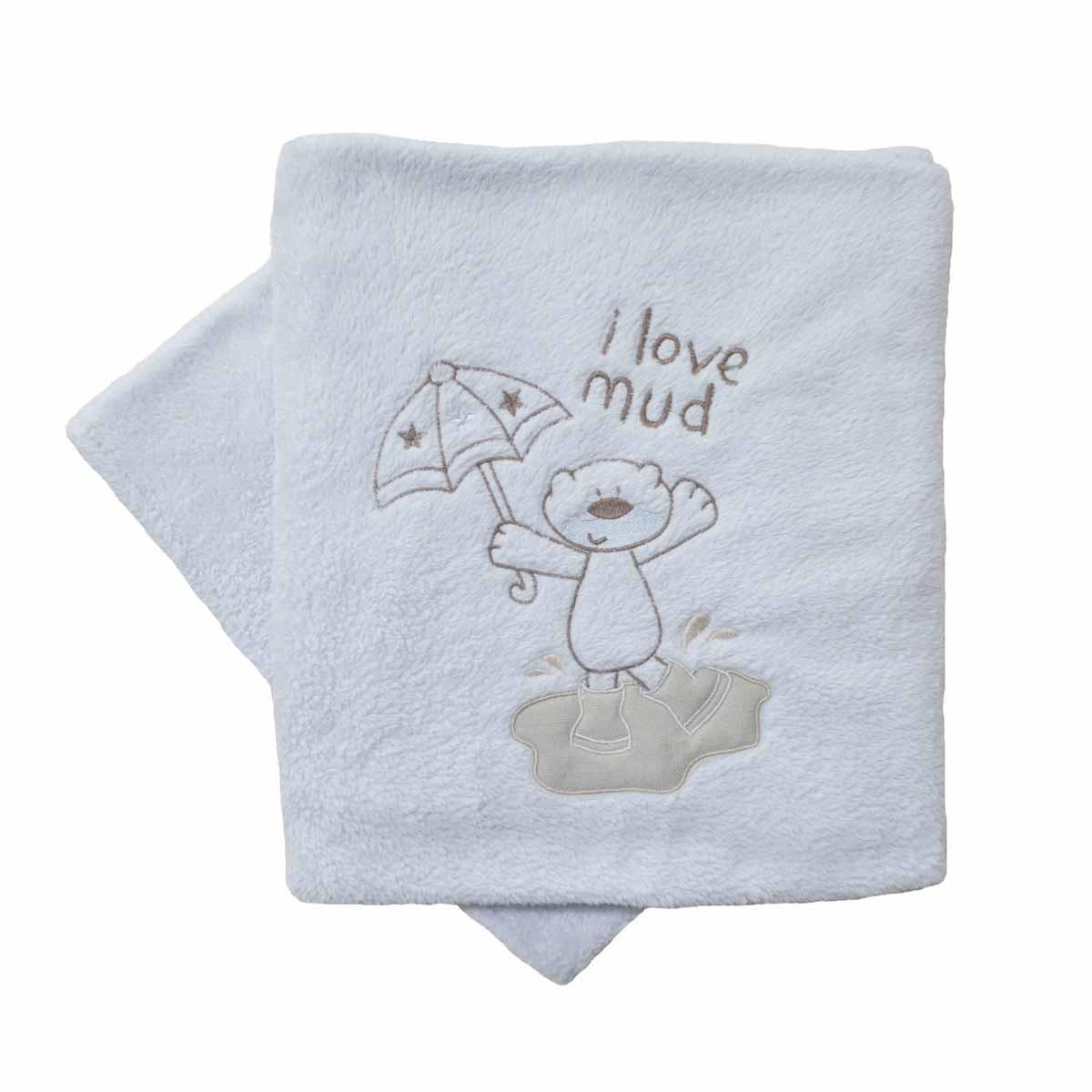 Κουβέρτα Fleece Αγκαλιάς Κόσμος Του Μωρού 0060 Mud Γκρι