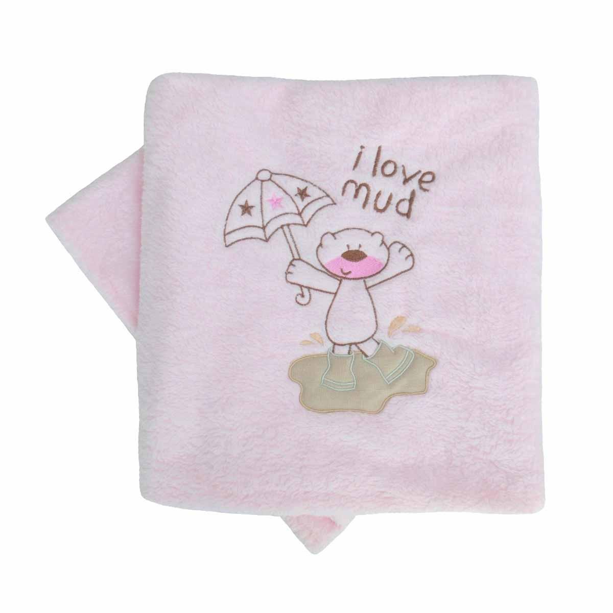 Κουβέρτα Fleece Αγκαλιάς Κόσμος Του Μωρού 0060 Mud Ροζ