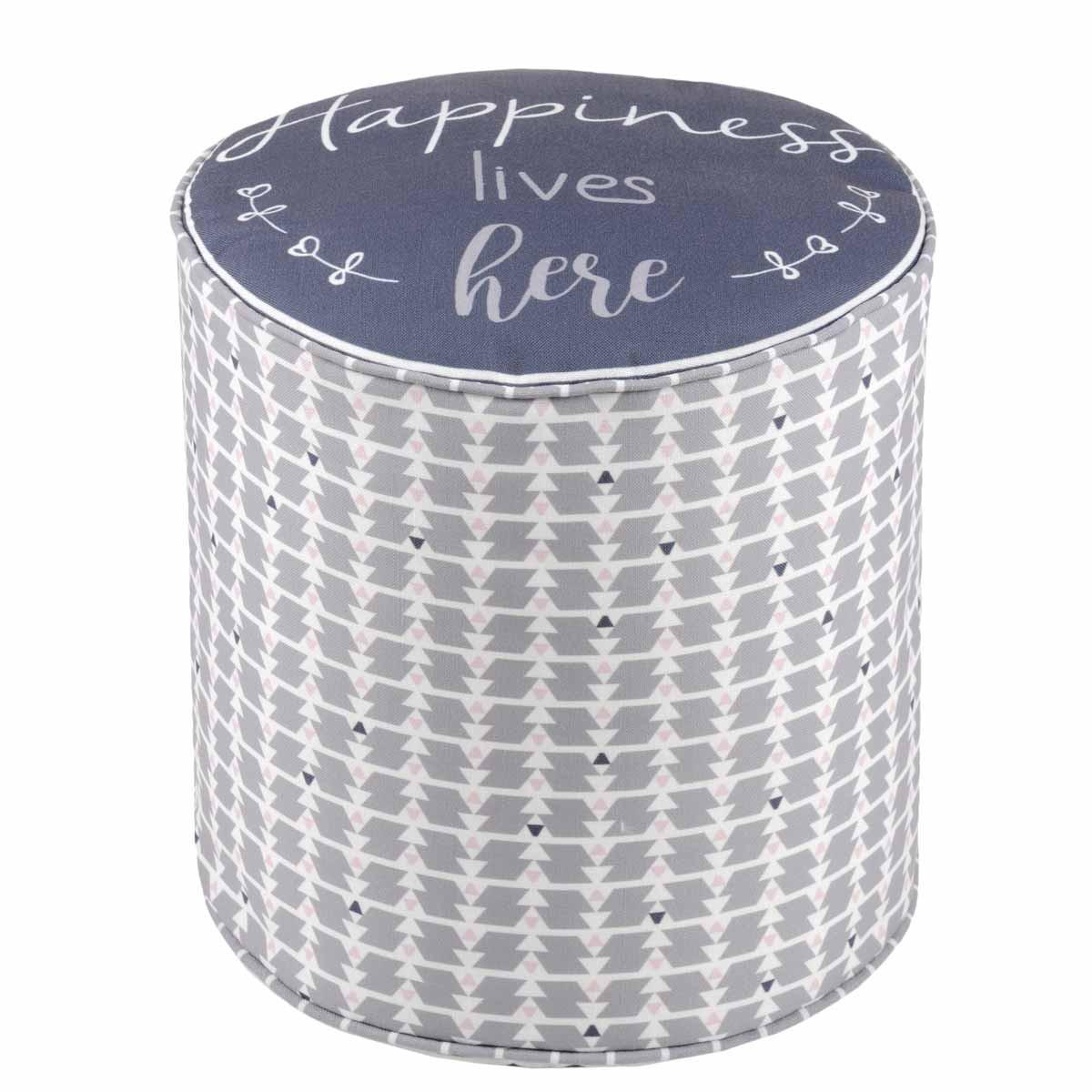Πουφ Joie Hapiness Gris C87636001 home   σαλόνι   μαξιλάρες δαπέδου   πουφ