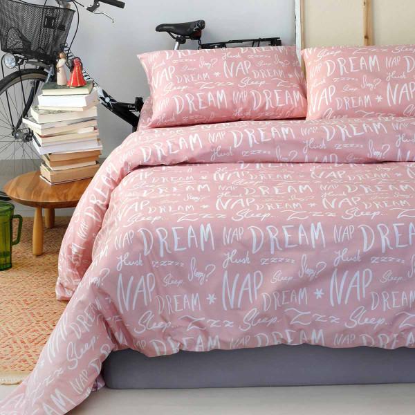 Σεντόνια Υπέρδιπλα (Σετ 240x260) Melinen Ultra Dreamer Pink