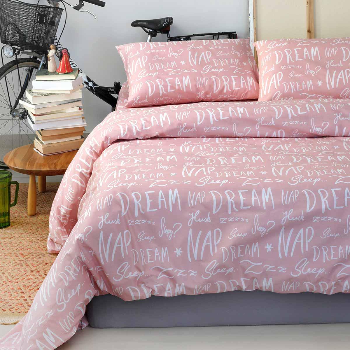Σεντόνια Διπλά (Σετ) Melinen Ultra Dreamer Pink