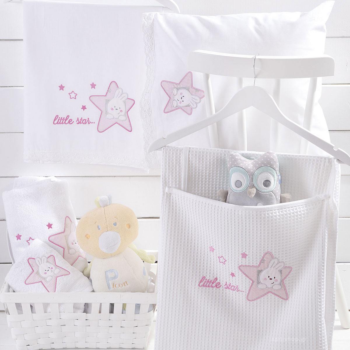 Κουβέρτα Πικέ Κούνιας Rythmos Astro Pink home   βρεφικά   κουβέρτες βρεφικές   κουβέρτες καλοκαιρινές