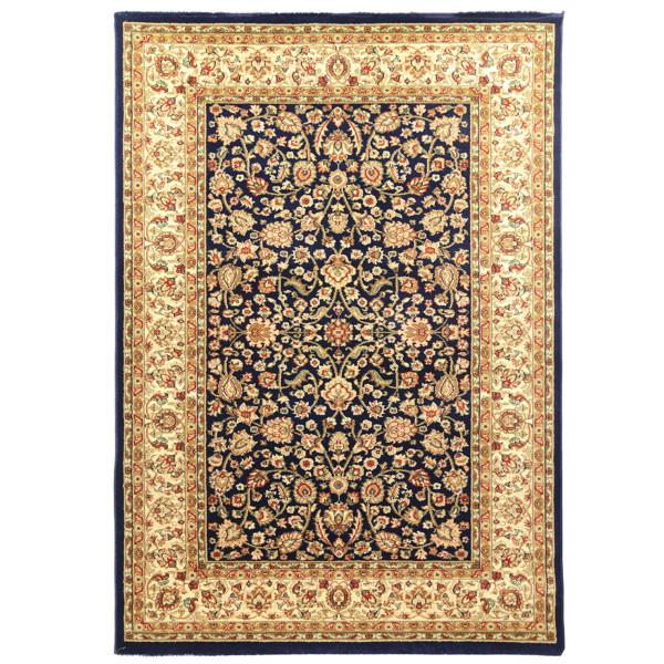 Πατάκι (50x70) Royal Carpets Olympia 4262A Navy