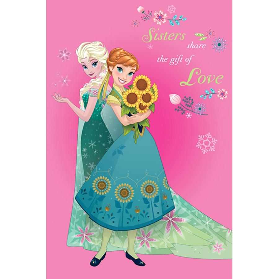 Παιδικό Χαλί (160x240) Disney By Vasilas Frozen 4