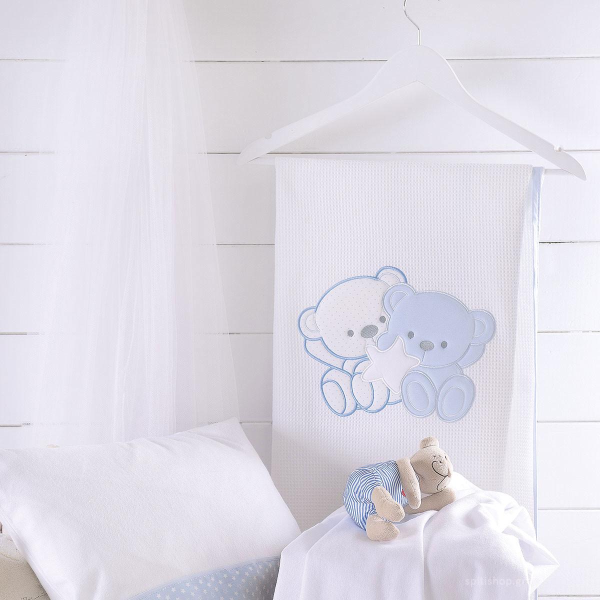 Κουβέρτα Πικέ Κούνιας Rythmos Together Ciel home   βρεφικά   κουβέρτες βρεφικές   κουβέρτες καλοκαιρινές