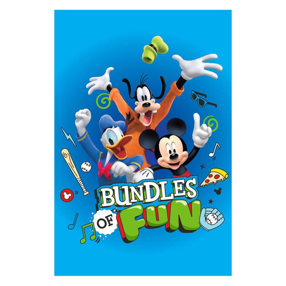 Παιδικό Χαλί (160x240) Disney By Vasilas Mickey MK 026