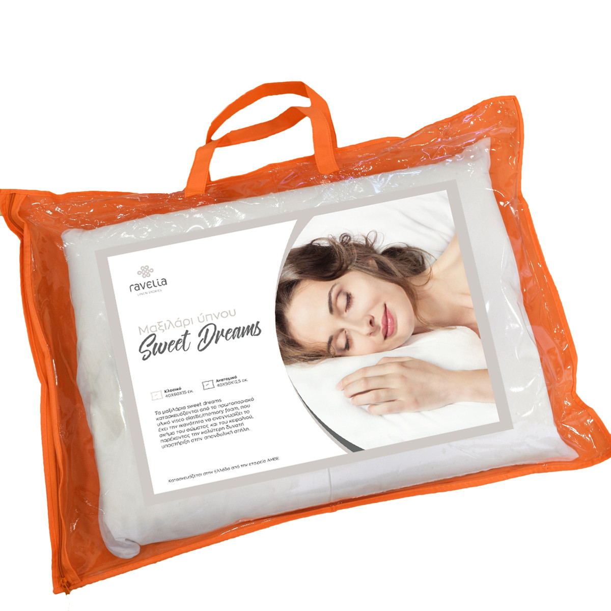 Μαξιλάρι Ύπνου Ανατομικό Ravelia Visco Memory Classic